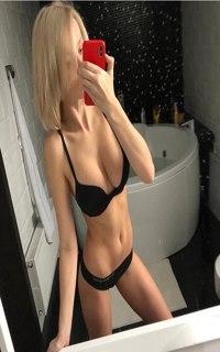 Проститутка Алинуля